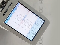 PMI Testing